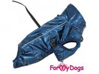 Obleček pro psy i fenky malých až středních plemen – stylová pláštěnka BLUE JACKET od ForMyDogs. Zapínání na sponu, hladká podšívka.