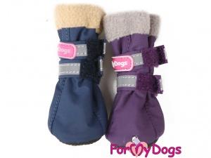 Boty pro psy od For My Dogs – modré s béžovým lemem