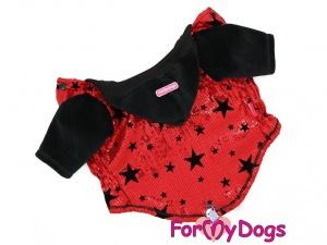 Obleček pro psy i fenky – teplá mikina s velurovými rukávy a kapucí, černo-červená
