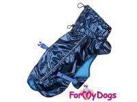 Obleček pro psy i fenky malých až středních plemen – stylová pláštěnka BLUE od ForMyDogs. Zapínání na sponu, hladká podšívka. Barva modrá. (3)