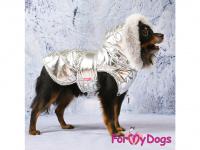 Obleček pro psy i fenky malých až středních plemen – zimní bunda SILVER od ForMyDogs. Barva stříbrná. (FOTO)