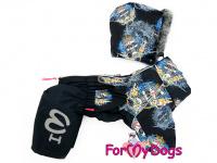 Obleček pro psy – sinteponem zateplený zimní overal SKULL od ForMyDogs. Vylepšené zapínání na zádech, odnímatelná kapuce, hedvábná podšívka. (2)