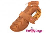 Obleček pro psy i fenky od FMD – teplá zimní bunda BROWN z voduodpuzujícího materiálu. Bunda je zateplená sinteponem a má hedvábnou podšívku. (3)