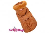 Obleček pro psy i fenky od FMD – teplá zimní bunda BROWN z voduodpuzujícího materiálu. Bunda je zateplená sinteponem a má hedvábnou podšívku.