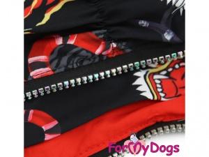 Pláštěnka pro psy od ForMyDogs, černá s potiskem (detail)