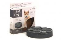 Miska proti hltání psů od HOLLAND ANIMAL. Unikátní tvar misky se třemi oddělenými sekcemi účinně brání psům v hltání. Průměr misky 23 cm, barva šedá. (7)